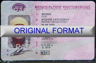 fake russia driver license id cards fake id russia